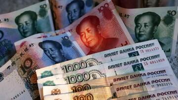 ادامه رکوردشکنی چین در میزان ذخایر ارزی