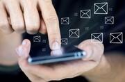«پست الکترونیک احراز هویت شده» بومی رونمایی شد