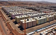 احداث ۱۳۲ هزار واحد خانه در ۴۰ شهرک مسکونی