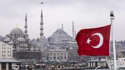 نرخ تورم ترکیه به ۱۸ درصد نزدیک شد