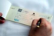 کاهش ۷۵ درصدی چک های برگشتی نسبت به مبادلهای