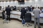 اطلاعات مالی بیمهها و بانکهای دولتی منتشر  می شود