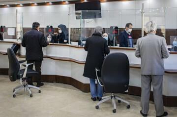 ساعات کار بانک ها تغییر نمی کند