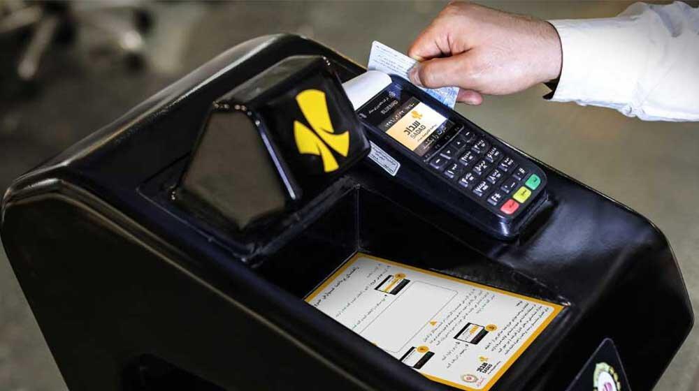 متقاضیان درگاه پرداخت باید نماد اعتماد الکترونیکی دریافت کنند
