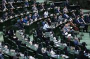 نمایندگان مجلس با اصلاح طرح جهش مسکن موافقت کردند