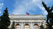 کاهش ۱۰ درصدی خروج سرمایه از روسیه