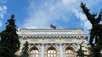 جهش ۱۰.۷ درصد اقتصاد روسیه