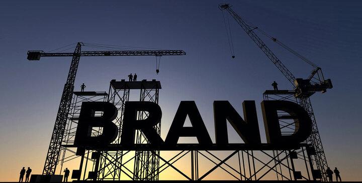 نام تجاری ؛ راهبرد کسب و کار