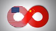 پایان تکیه آمریکا بر کرسی نخست اقتصاد جهان