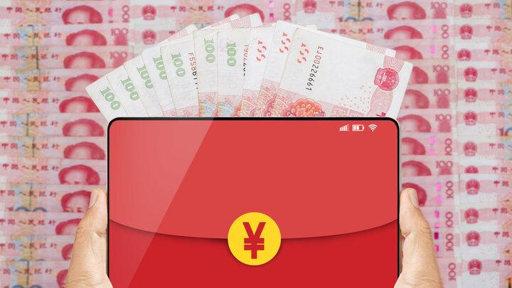 ارزش تراکنش های ارز دیجیتال ملی چین به ۵ میلیارد دلار رسید