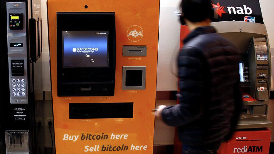 بانکهای چین باید تراکنشهای مرتبط با رمزارزها را مسدود کنند