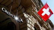 متوسط نرخ تورم سوئیس به ۰.۷ درصد رسید