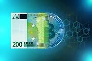 یورو دیجیتالی در راه است؟