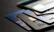 آنچه در باره کارت های اعتباری باید بدانیم