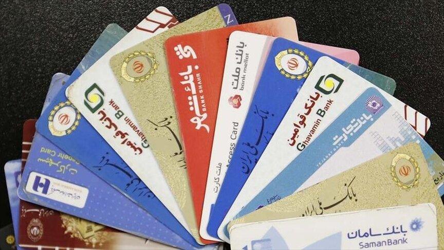 صدور بیش از ۴۰۰ میلیون کارت بانکی در کشور