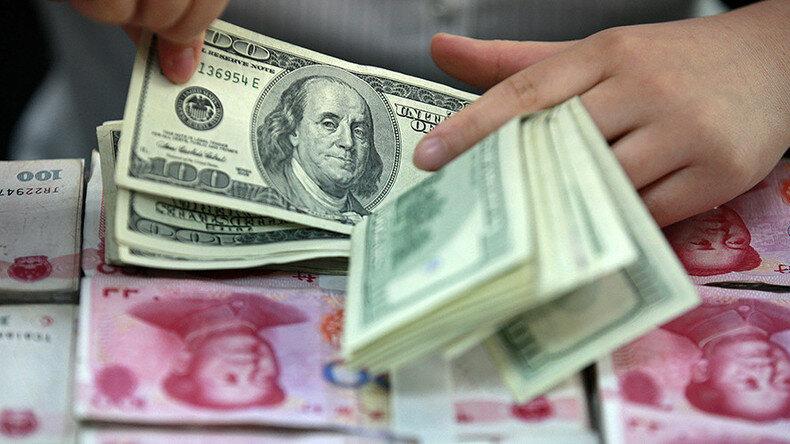 شاخص دلار کاهش یافت
