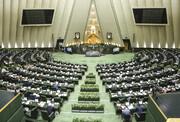 مجلس با جداسازی بخش شهرسازی از وزارت راه موافقت کرد