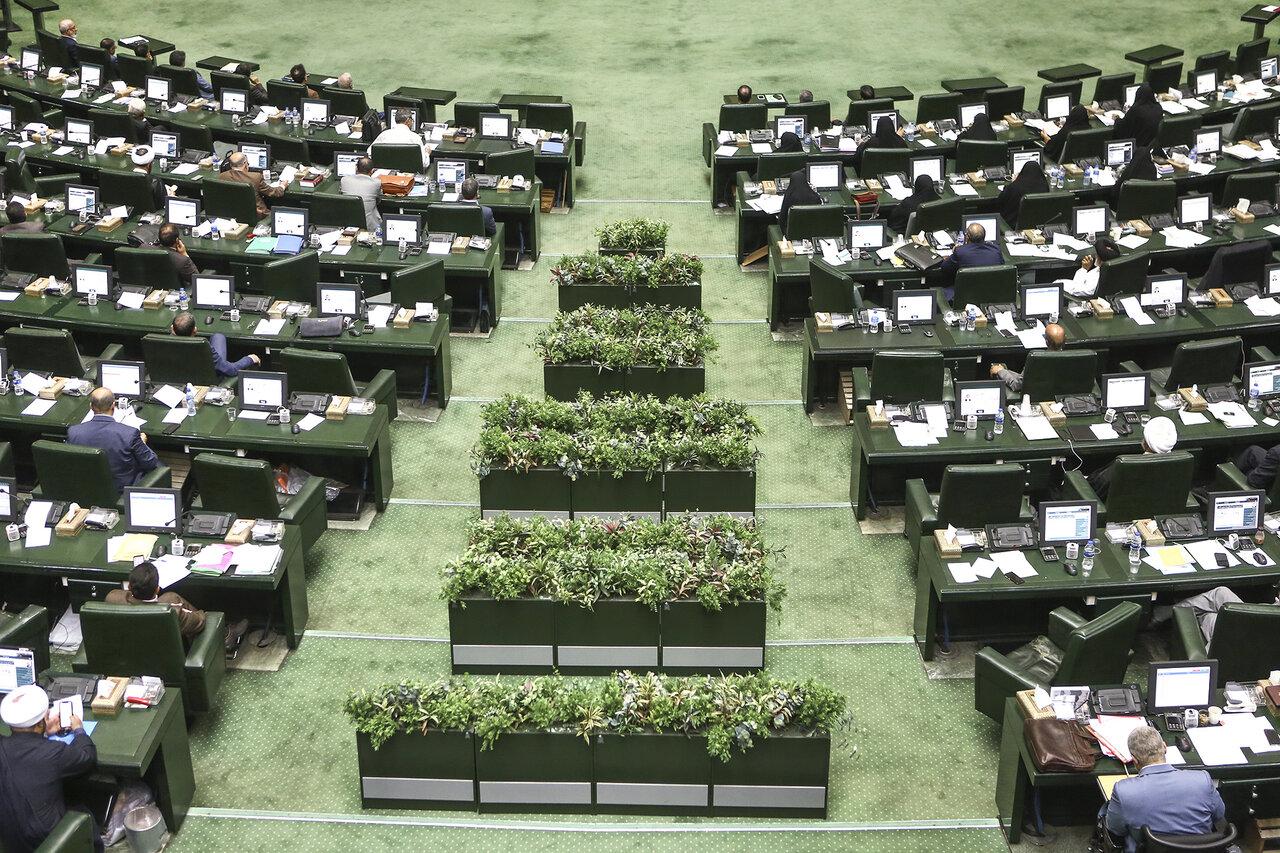 موافقت مجلس با تشکیل سازمان سرمایهگذاری و تجارت کشاورزی ایران