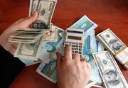 افزایش ۴۰۰ تومانی نرخ دلار