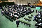 مخالفت نمایندگان مجلس با تفکیک وزارت راه و شهرسازی