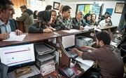 ۸۰ میلیون مراجعه به سازمان تامین اجتماعی کاهش یافت