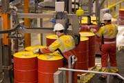 واردات نفت هند کاهش یافت
