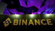 الزام صرافی بایننس برای احراز هویت تمام کاربران
