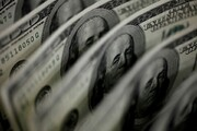افزایش ۲۵۲ تومانی قیمت دلار