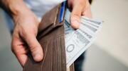 ثبات دلار در  کانال ۲۴ هزار و ۵۰۰ تومان