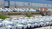 خریداران در بخشی از قیمت خودرو سهیم میشوند؟