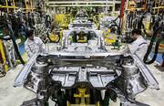 نظام اقتصادی واردات قطعات خودرو  اصلاح شود