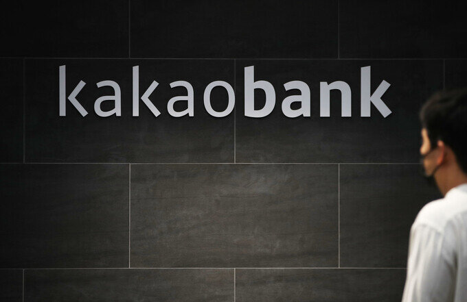 کاکائو بانک بزرگترین بانک دیجیتالی کره جنوبی شد