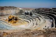 سرمایهگذاری ۱۲ میلیارد دلاری در پروژههای معدنی تا سال ۱۴۰۴