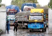 مبادلات تجاری ایران و افغانستان به حالت عادی بازگشت