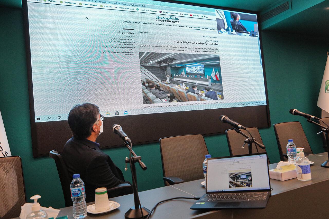 پایگاه خبری کارآفرین نیوز آغاز به کار کرد