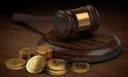 قانون رمزارزها تا پایان سال تدوین می شود