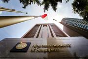 سنگاپور و پلتفرمی جامع برای مبارزه با پولشویی